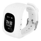 Детские часы с GPS-трекером Q50 ОРИГИНАЛ (белые)