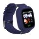 Q90 детские часы с GPS-трекером ОРИГИНАЛ (темно-синие)