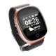 EW100S часы с GPS-трекером ОРИГИНАЛ (золотые)