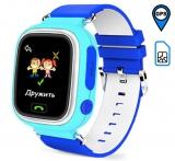 Детские смарт часы Q90 ОРИГИНАЛ (синие)
